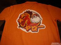 ポロシャツ 1048-2.jpg