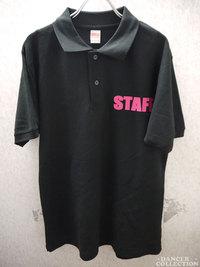 ポロシャツ 1051-1.jpg