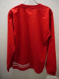 ロングスリーブシャツ 1073-1.jpg