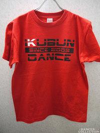 Tシャツ 1086-1.jpg