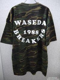 Tシャツ 1087-2.jpg