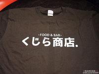 Tシャツ 1128-1.jpg