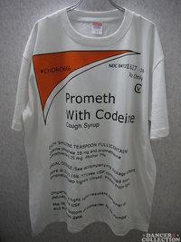 Tシャツ 1162-1.jpg