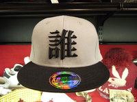 SNAPBACK CAP(刺繍) 1396-1.jpg