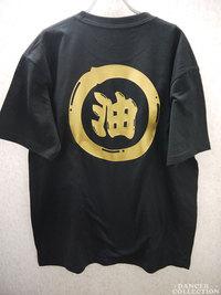 Tシャツ 151-2.jpg