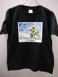 Tシャツ 1516-1.jpg