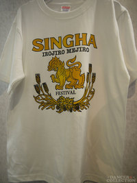 Tシャツ 1520-1.jpg
