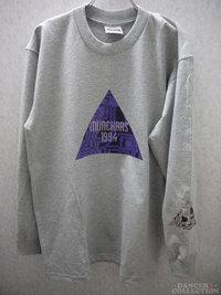 ロングスリーブTシャツ 1543-1.jpg