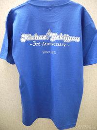 Tシャツ 1610-2.jpg
