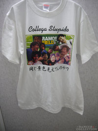Tシャツ 1614-1.jpg