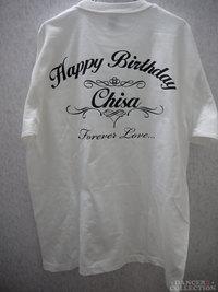Tシャツ 1617-1.jpg