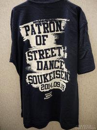 Tシャツ 1618-2.jpg
