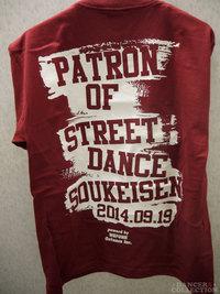 Tシャツ 1619-6.jpg