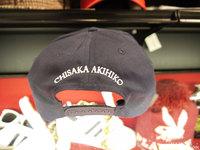 SNAPBACK CAP(刺繍) 1628-5.jpg