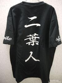 Tシャツ 163-1.jpg