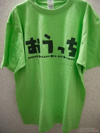 Tシャツ 1864-1.jpg