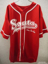ベースボールシャツ 1952-1.jpg