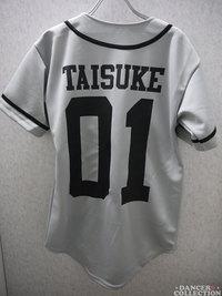 ベースボールシャツ 1955-1.jpg