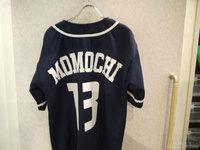 ベースボールシャツ 1959-1.jpg