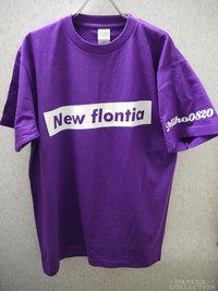 Tシャツ 1974-1.jpg