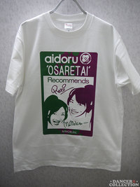 Tシャツ 198-1.jpg
