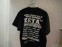 Tシャツ 1983-2.jpg