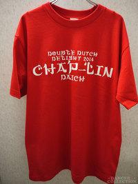 Tシャツ 1986-1.jpg
