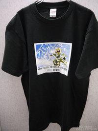 Tシャツ 2023-1.jpg