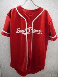 ベースボールシャツ 2037-1.jpg