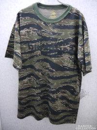 Tシャツ 2079-1.jpg