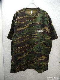 Tシャツ 2092-1.jpg