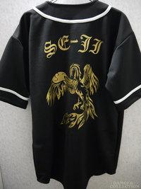 ベースボールシャツ 2170-1.jpg
