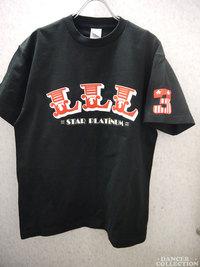 Tシャツ 220-1.jpg