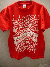 オリジナルTシャツ 2275-1.jpg