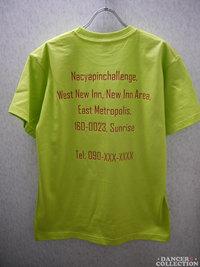 Tシャツ 228-2.jpg