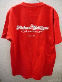 オリジナルTシャツ 2343-2.jpg