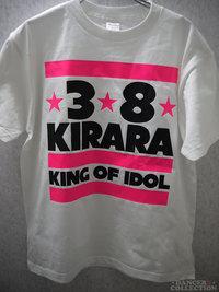 オリジナルTシャツ 2348-1.jpg