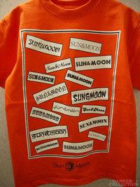 オリジナルTシャツ 2351-1.jpg