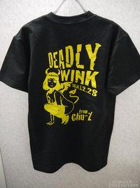 オリジナルTシャツ 2463-2.jpg