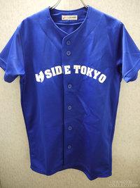 ベースボールシャツ 2479-1.jpg