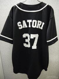 ベースボールシャツ 2483-2.jpg