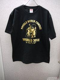 オリジナルTシャツ 2509-1.jpg