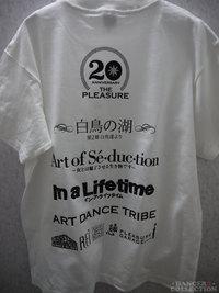 オリジナルTシャツ 2515-2.jpg