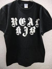 オリジナルTシャツ 2518-1.jpg