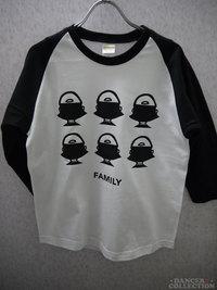 ラグランTシャツ 2562-1.jpg