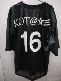 フットボールシャツ 2579-2.jpg