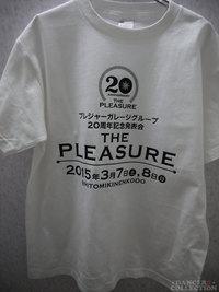 オリジナルTシャツ 2595-1.jpg