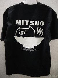 オリジナルTシャツ 2604-2.jpg