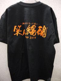 オリジナルTシャツ 2607-2.jpg
