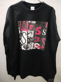 ロングスリーブTシャツ 2608-1.jpg